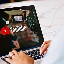 Фото и видеоуслуги - Монтаж видеороликов от, 0