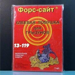 Отпугиватели и ловушки для птиц и грызунов - Доска от грызунов на клеевой основе / Ловушка от грызунов., 0