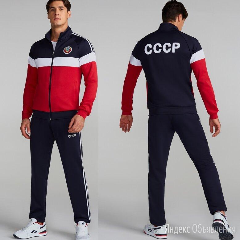 Мужские спортивные костюмы СССР эластик (46-58) по цене 4250₽ - Спортивные костюмы, фото 0