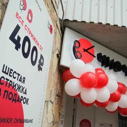Парикмахеры - Парикмахер-универсал в сеть на Богатырском д. 59 кор 3, 0