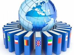 СМИ, копирайтинг и перевод - Перевод документов с нотариальным заверением, 0