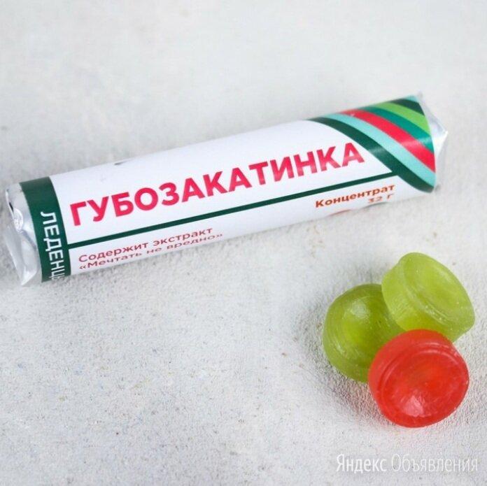 """Подарок на любой праздник """"Губозакатинка"""" по цене 99₽ - Подарочные наборы, фото 0"""