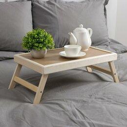 Столы и столики - Стол для завтрака складной, 0