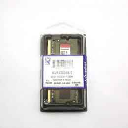 Модули памяти - Модуль SODIMM 4Gb (DDR3 1333MHz) *Kingston*, 0