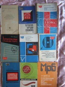 Художественная литература - Ф. Харди. Власть без славы. Книга 1. 1961 год. , 0