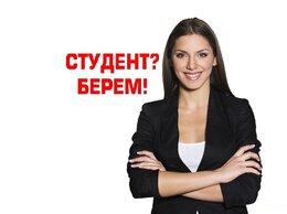 Помощник менеджера - Оператор ПК., 0