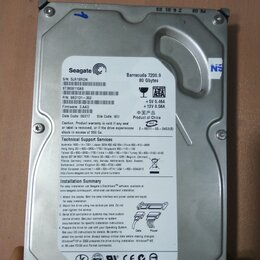 Жёсткие диски и SSD - Жесткий диск HDD Seagate Barracuda 80gb 7200.9, 0