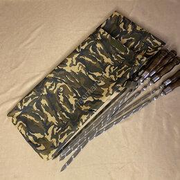 Шампуры - Набор 6 шампуров (55х12)+ чехол (песочный), 0