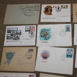 Открытки - открытки  и конверты коллекционные ссср, 0