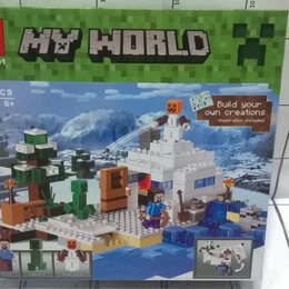 Музыкальные CD и аудиокассеты - MY world / minecraft, 0