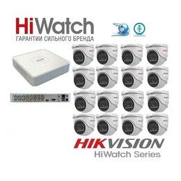 Камеры видеонаблюдения - Комплект HiWatch на 16камер 2Mxp с микрофоном, 0