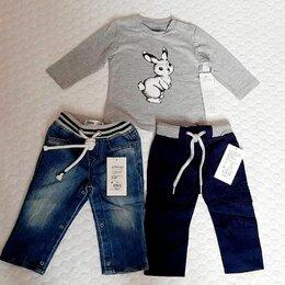Комплекты - Вещи одежда на мальчика р.74, 0