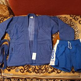 Спортивные костюмы и форма - Куртка, шорты, пояс для самбо, 0