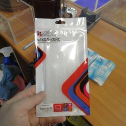 Чехлы - Чехол силиконовый для Xiaomi Mi 5x (mi a1) , 0