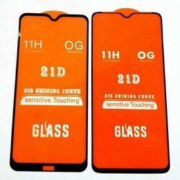 Защитные пленки и стекла - Стёкла Redmi 8/8A/9/Note 7/Note 8/Note 8T/Note 9, 0