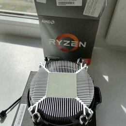 Кулеры и системы охлаждения - Кулер для процессора AMD Ryzen 5 3600, 0