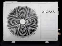 Кондиционеры - Сплит-система Xigma, 0