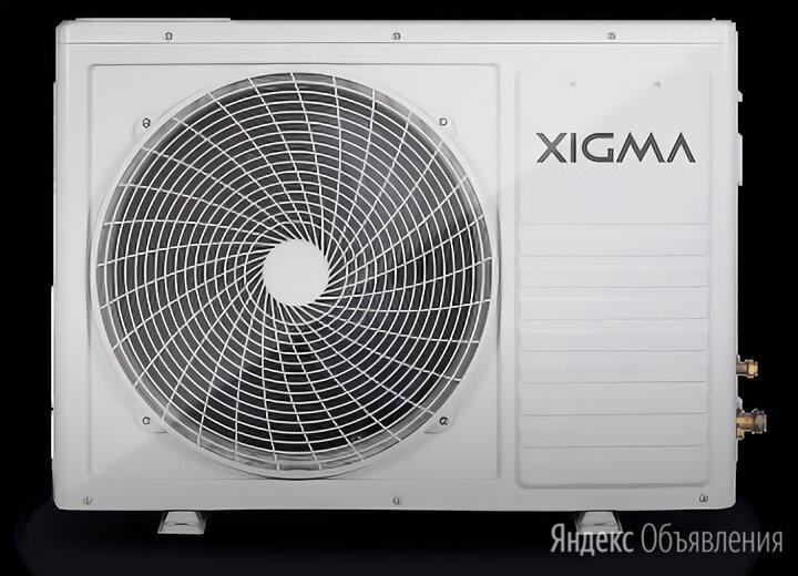 Сплит-система Xigma по цене 13490₽ - Кондиционеры, фото 0
