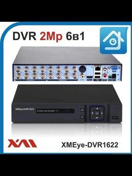 Видеорегистраторы - Видеорегистратор на 16 камер видеонаблюдения, 0