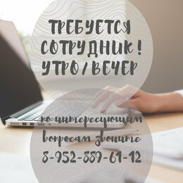 Менеджер - МЕНЕДЖЕР ПО ПЕРСОНАЛУ, 0