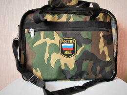 Портфели - Портфель камуфляж для сотрудника МВД России, 0