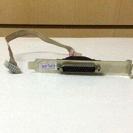 Прочие комплектующие - Планка расширения COM Port DB25, 0