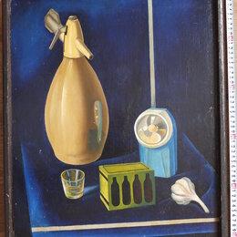 Картины, постеры, гобелены, панно - картина натюрморт с сифоном,картон, масло,НХ, 0