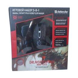 Комплекты клавиатур и мышей - Набор игровой DragonBorn гарнитура+мышь+коврик+бонус код, 0