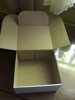 Упаковочные материалы - Коробки картонные, 0