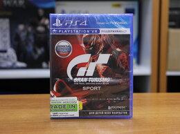 Игры для приставок и ПК - Gran Turismo Sport (поддержка VR) - PS4 Новый диск, 0