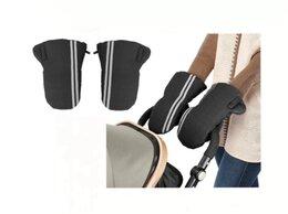 Коляски - Новые шикарные муфты - варежки #2 на коляску, 0