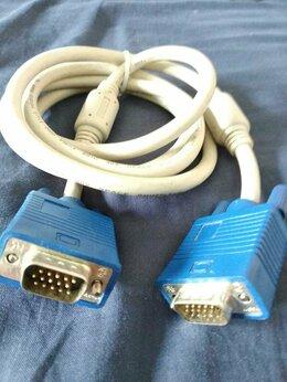 Компьютерные кабели, разъемы, переходники - Кабель VGA-VGA для компьютера, 0