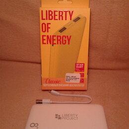 Универсальные внешние аккумуляторы - Внешний аккумулятор Liberty, 0