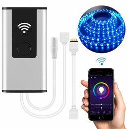 Системы Умный дом - Умный контроллер Wi-Fi для светодиодной ленты, 0