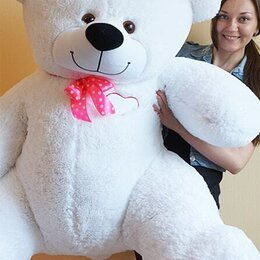 Мягкие игрушки - Плюшевый медведь 190 см с любовью, 0