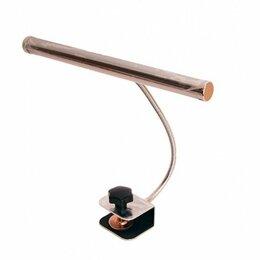 Уличное освещение - Rin HY-LM008B Светильник светодиодный для пюпитра или клавишных, серебристый, 0