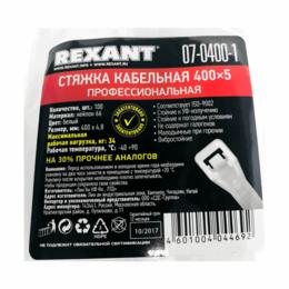 Товары для электромонтажа - Хомут стяжка Rexant 400мм*5мм (100 шт) профессиона, 0