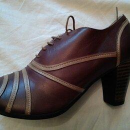 Ботинки - Ботинки женские натуральная кожа, 0
