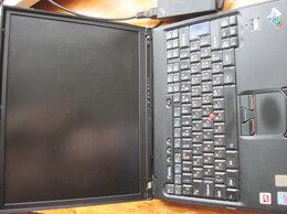 """Ноутбуки - Ноутбук IBM Lenovo Thinkpad T43/14"""" по частям, 0"""