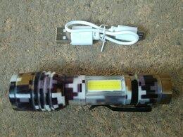 Фонари - Фонарь Police YYC-535M с USB, 0