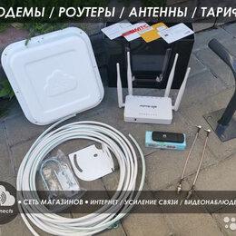 3G,4G, LTE и ADSL модемы - 4G модем + WiFi Роутер + Антенна - Комплект -025, 0