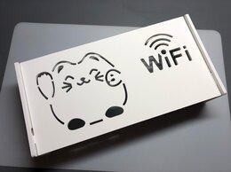 Полки - Полка WiFi NetworkShelf, 0