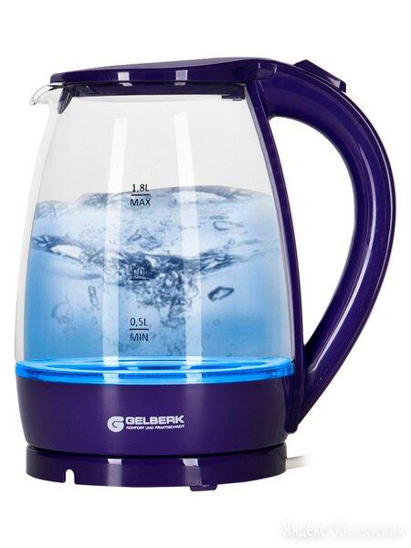 Чайник электрический Gelberk GL-471 фиолетовый 1,8 по цене 1130₽ - Электрочайники и термопоты, фото 0
