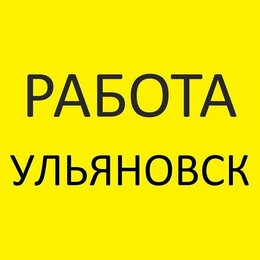 Специалисты - Завхоз., 0
