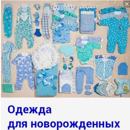 Распашонки - Одежда для новорожденного/новая, 0