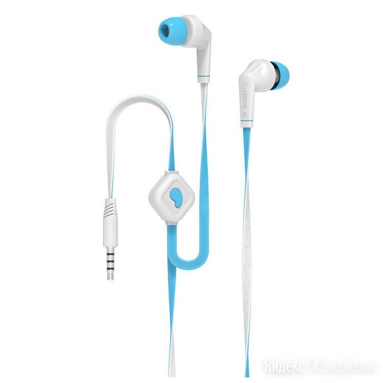 Наушники проводные с микрофоном Langsdom JD88, синий по цене 200₽ - Наушники и Bluetooth-гарнитуры, фото 0