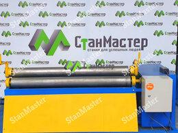 Гибочные станки - Вальцы для листового металла ВЭТ-1500, 0