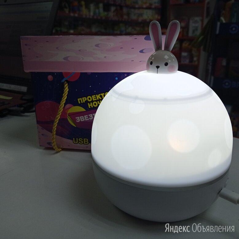 Проектор ночник Звездное шоу в подарочной упаковке по цене 1290₽ - Ночники и декоративные светильники, фото 0