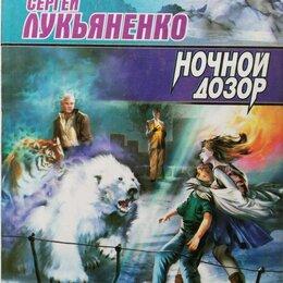 Астрология, магия, эзотерика -  Ночной-Дневной-Сумеречный-Последний дозор, Лик ЧёрнойПальмиры, Мифы мегаполиса, 0