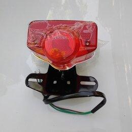 Электрика и свет - Стоп-сигнал универсальный с кронштейном, 0